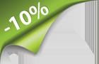 10% скидки