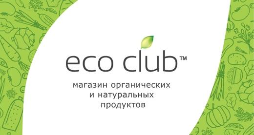 эко клуб